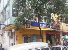 7 Days Inn Guangzhou Jiangnanxi Metro Branch, Guangzhou