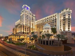 Kempinski Mall Of The Emirates Hotel PayPal Hotel Dubai