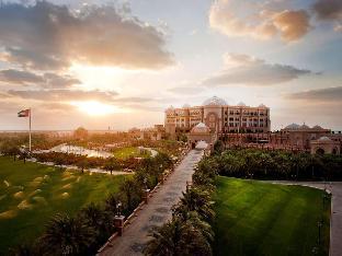 Emirates Palace Hotel PayPal Hotel Abu Dhabi