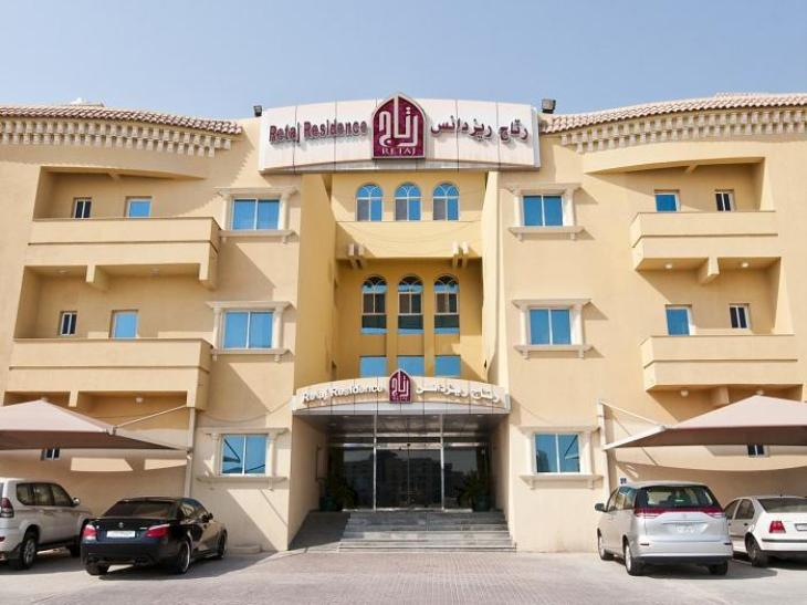 Retaj Residence Al Sadd photo 1