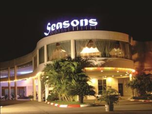 Seasons of Yangon International Airport Hotel