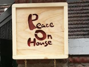 Peace On Guesthouse