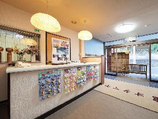 御田山日式旅馆 image