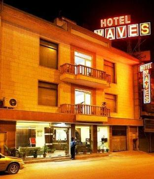 Get Coupons Airport Hotel Waves