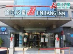 Jinjiang Inn Shaoxing Keqiao World Trade Center, Shaoxing