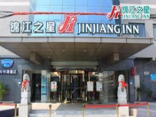 Jinjiang Inn Shaoxing Keqiao World Trade Center