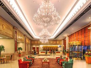 Golden Crown China Hotel Макао - Лобби