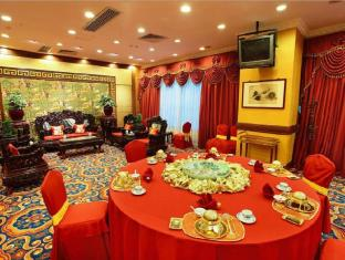Golden Crown China Hotel Macau - Sala de reunions