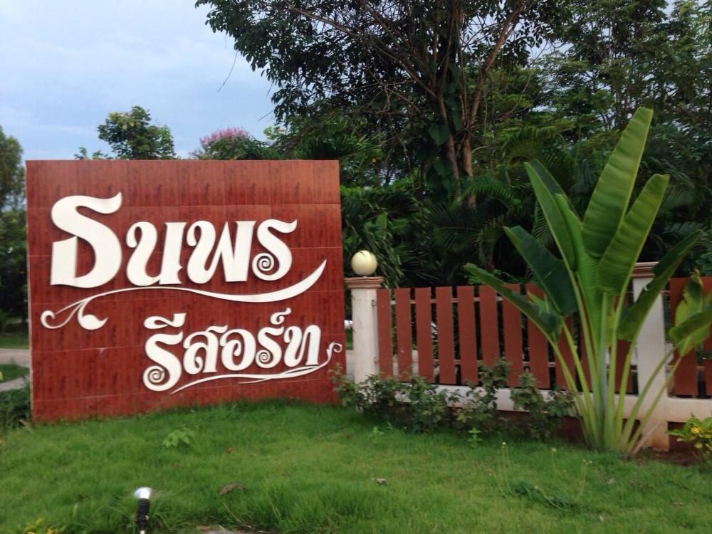 Tanaporn Resort