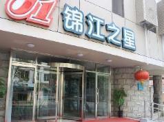 Jinjiang Inn Shenyang Heping North Street 1st Hospital of Shenyang Medical University, Shenyang