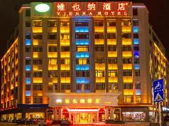 Vienna Hotel Guilin City Hall Branch, Guilin