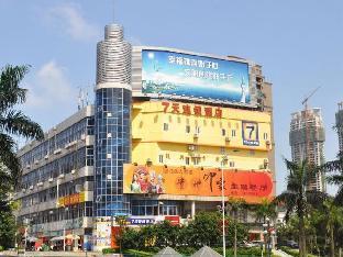 7 Days Inn Zhuhai Gongbei Tunnel Branch
