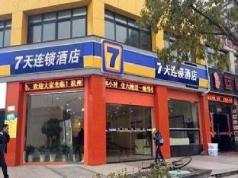 7 Days Inn Hangzhou Xia Sha, Hangzhou