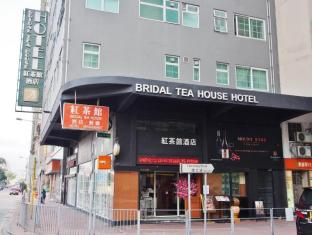 Bridal Tea House To Kwa Wan Cruise Terminal Hotel Hong Kong - Exterior