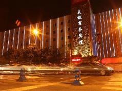 Chengdu Taiji Business Hotel, Chengdu