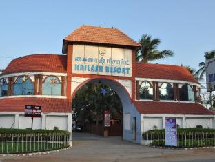 Kailash Resort Ecr Chennai Old Mahabalipuram Road East Coast Road India Hotels Hotels55
