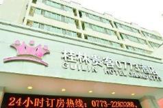 Grand 0773 Hotel, Guilin