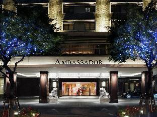 ザ アンバサダー ホテル 台北1