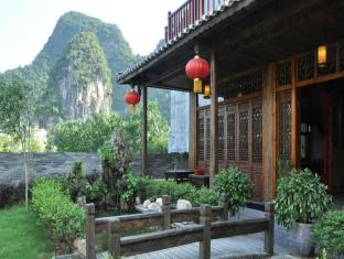 Yangshuo Mountain Nest Boutique Hotel - Yangshuo