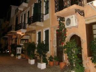 Promos El Greco Hotel
