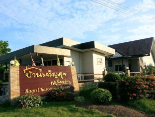 Baan Charoensuk Resort - Surin
