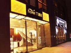 T hotel, Chengdu