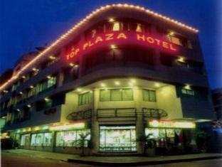 Top Plaza Hotel