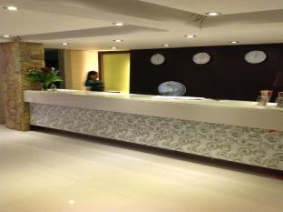 Northview Hotel Laoag - Reception