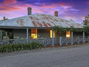 19 Hodge St Cottage PayPal Hotel Beechworth