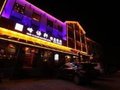 Zhangjiajie Fengyuxuan Boutique Hostel, Zhangjiajie