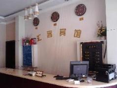 Jinan Huike Hotel, Jinan