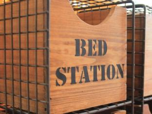 Bed Station Hostel