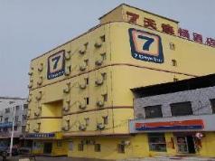 7 Days Inn Urumqi Aletai Road Airport Expressway Branch, Urumqi