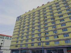 7 Days Inn Urumchi Yanan Road Branch, Urumqi