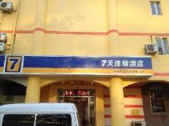 7 Days Inn Beijing Anzhen, Beijing