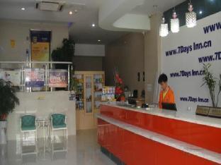 7 Days Inn Taicang East Shanghai Road Wanda Plaza