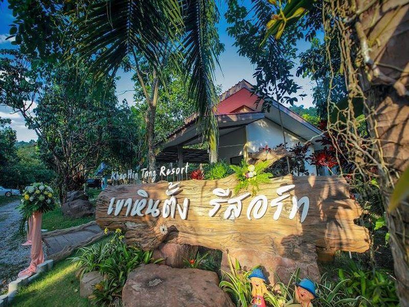 Khao Hin Tang Resort,เขาหินตั้ง รีสอร์ท