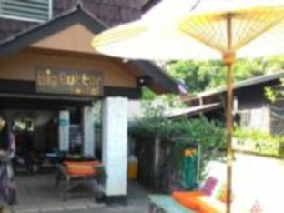 Big Butter Hostel PayPal Hotel Chiang Rai