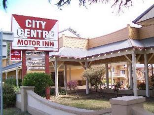 City Centre Motor Inn PayPal Hotel Armidale