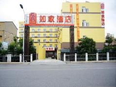 Home Inns Shanghai Pudong Sanlin Subway Station Branch, Shanghai