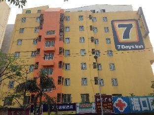 7 Days Inn Heping City Square