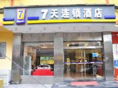 7 Days Inn Chengdu Hongwa Temple Sichuan Music University Branch, Chengdu