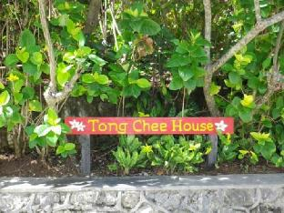 Tong Chee House PayPal Hotel Christmas Island