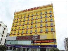 7 Days Inn - Guilin Bus Station An Dong Branch, Guilin