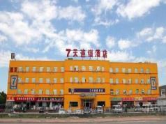 7 Days Inn Beijing Yizhuang Rongjing East Street Subway Station Kechuang 3rd Street, Beijing