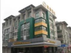 Yiwu Ruide Hotel, Yiwu