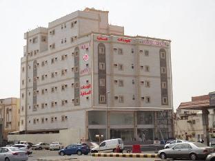 Al Worood Residence
