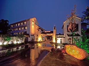タイチャン ジンリン ガーデン ホテル