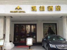 Wuxi Habbo Hotel Hai Xian Cheng, Wuxi
