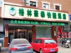GreenTree Inn Shanxi Luliang Fengshan Road Central Park Express Hotel, Lvliang